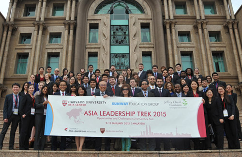 Asia Leadership Trek